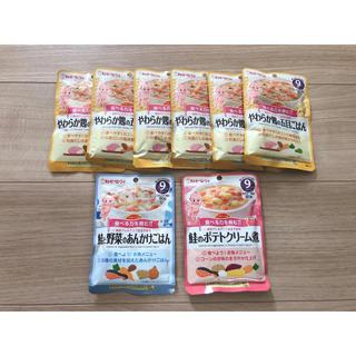 キユーピー - ベビーフード 9ヶ月 離乳食 キューピー