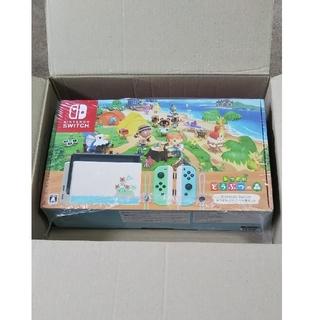 任天堂 - 新品未使用、未開封nintendo switch あつまれ どうぶつの森セット