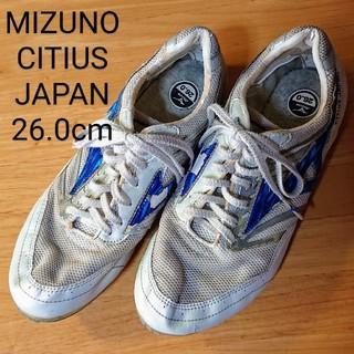 ミズノ(MIZUNO)のミズノ 陸上競技用スパイクシューズ CITIUS JAPAN 26.0cm(陸上競技)