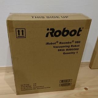 iRobot - 【新品・未開封】ルンバ 980