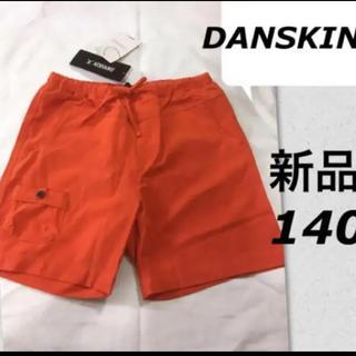 ダイキン(DAIKIN)の新品 ダンスキン 140 ドライショートパンツ 3780円オレンジ 双子スポーツ(ウェア)