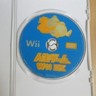 ウィー(Wii)の人生ゲーム wiI EX(家庭用ゲームソフト)