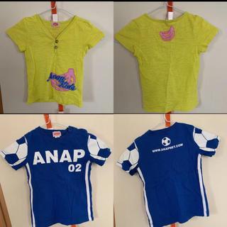 アナップキッズ(ANAP Kids)のアナップ Tシャツ 90 2着セット(Tシャツ/カットソー)