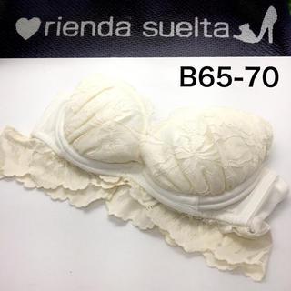 リエンダ(rienda)の【新品未使用】rienda suelta スカラップレースブラ B65-70 (ブラ)