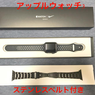 アップルウォッチ(Apple Watch)のアップルウォッチ ナイキ シリーズ3 おまけベルト付(腕時計(デジタル))