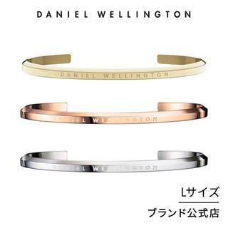 Daniel Wellington - ダニエルウェリントン Daniel Wellington バングル