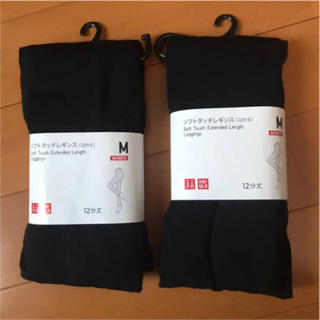 ユニクロ(UNIQLO)のユニクロ【新品】ソフトタッチレギンス 黒 Mサイズ 2点セット(レギンス/スパッツ)