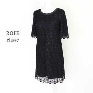 ROPE - ロペクラッセ★刺繍レース スカラップ ドレスワンピース 黒 シルク 7号(S)