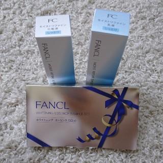 ファンケル(FANCL)のFANCLモイストリファイン化粧液、乳液(しっとり)・ホワイトニングエッセンス(化粧水/ローション)