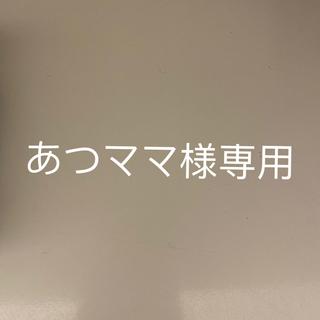 自然派clubサスティ 利尻カラーシャンプー ブラック 5本セット(白髪染め)