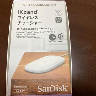サンディスク(SanDisk)のiXpand ワイヤレスチャージャー 256GB(San Disk)(バッテリー/充電器)