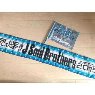 サンダイメジェイソウルブラザーズ(三代目 J Soul Brothers)の三代目J Soul Brothers タオル(ミュージック)