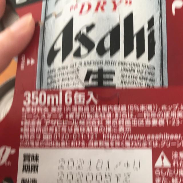 【かまちゃんさま専用】 食品/飲料/酒の酒(ビール)の商品写真