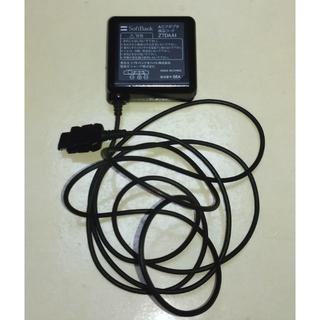 ソフトバンク(Softbank)のSoftBank SHARP ZTDAA1 AC充電アダプタ (FOMA互換)(バッテリー/充電器)