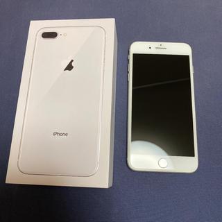 Apple - iPhone 8 Plus Silver 64 GB Softbank