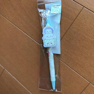 サンリオ - (未使用品)サンリオ まるもふびよりシャープペンシル