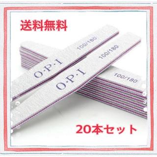 ★新品★ ネイル ファイル お得な【20本セット】