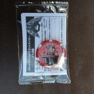 BANDAI - おまけ付き ウルトラメダル スペシャルメダル