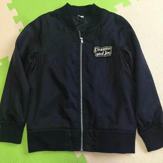 ニシマツヤ(西松屋)のタグ付き新品未使用★ジャンパー 130(ジャケット/上着)