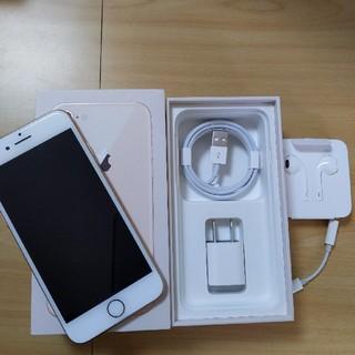 iPhone - iPhone8 ピンク 64GB