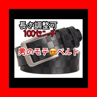 レザー 本革 ベルト ビジネス カジュアル ブラック 格子柄 スーツ オフィス