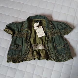 ニシマツヤ(西松屋)の新品 子供服(ジャケット/上着)