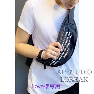 L'Appartement DEUXIEME CLASSE - AP STUDIO 【LOREAK 】新品タグ付 レタードボディバッグ