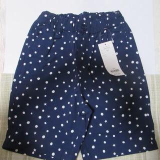 ベルメゾン(ベルメゾン)のベルメゾン 130サイズ ズボン(パンツ/スパッツ)