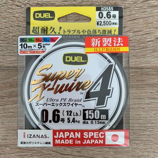 デュエル スーパーエックスワイヤー 4 0.6号 150m peライン(釣り糸/ライン)