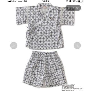 プティマイン(petit main)のスヌーピー 甚平(甚平/浴衣)