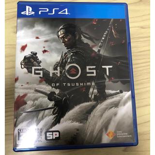 PlayStation4 - ゴーストオブツシマ Ghost of tsushima