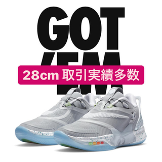 ナイキ(NIKE)のナイキ アダプト BB 2.0 Mag 28 Nike  adapt (スニーカー)