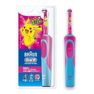 ブラウン(BRAUN)のブラウン オーラルB電動歯ブラシ子供用すみずみクリーンキッズ ポケモン(ゲームキャラクター)