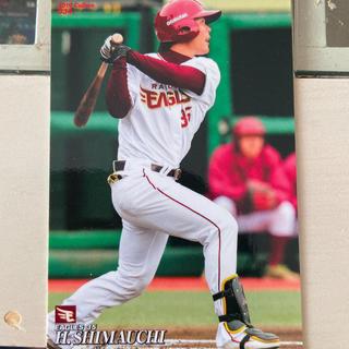 カルビー(カルビー)の【島内宏明】2019プロ野球チップスカード(スポーツ選手)