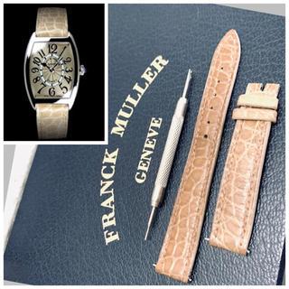 フランクミュラー(FRANCK MULLER)の【値下げ!】フランク・ミュラー 純正ベルト ベージュ(腕時計)