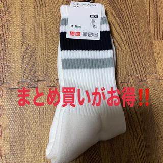 ユニクロ(UNIQLO)のユニクロ 靴下 白 ソックス(ソックス)