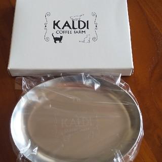 カルディ(KALDI)のCALDI オリジナルティートレイ(収納/キッチン雑貨)