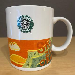 スターバックスコーヒー(Starbucks Coffee)のスターバックス ご当地マグカップ 静岡(グラス/カップ)
