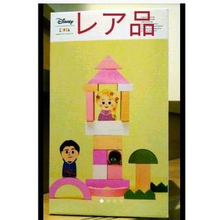ラプンツェル - ★レア品★ラプンツェル KIDEA 新品未使用【値引き不可】