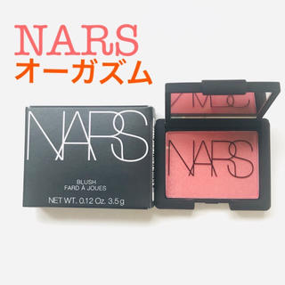 NARS - 【新品】 NARS チーク オーガスム orgasm 3758 blush