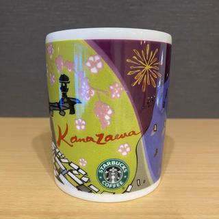 スターバックスコーヒー(Starbucks Coffee)のスターバックス ご当地マグカップ 金沢(グラス/カップ)