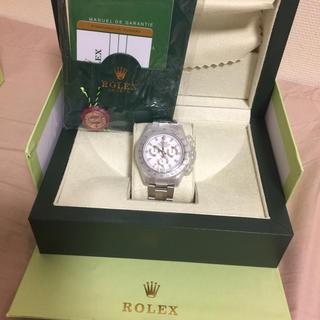 ROLEX - ロレックスの箱&シリコン腕時計保護ケース Rolex