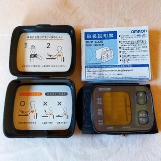 OMRON - OMRON 手首式血圧計