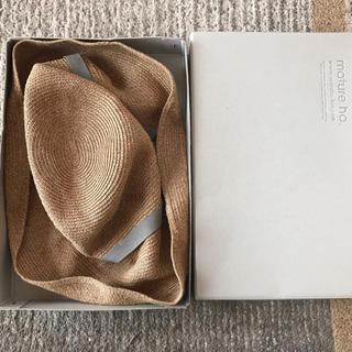 マチュアーハBOXED HAT(麦わら帽子/ストローハット)