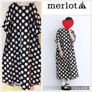 merlot - 【新品】MERLOT IKYU ドット柄 半袖ロングワンピース
