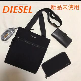 ディーゼル(DIESEL)の洗練されたデザイン 軽くて丈夫なショルダーバック DIESEL 貴重品入れ(ショルダーバッグ)