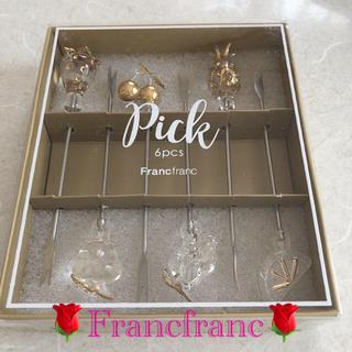 Francfranc - フランフラン ピック6P カトラリーセット 新品・未使用