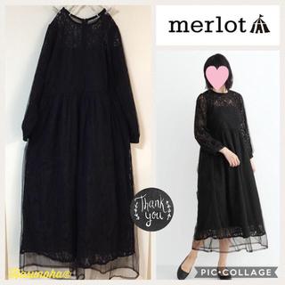merlot - 【新品】merlot レース×チュール ワンピース