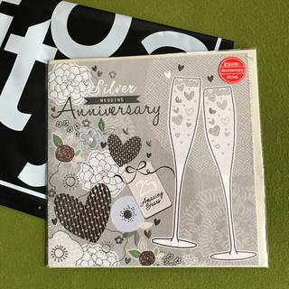 銀婚式祝い カード 結婚25周年 ローラ・ダーリントン デザイン(カード/レター/ラッピング)
