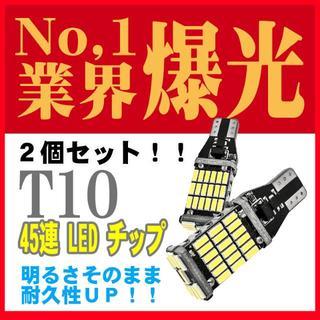 爆光 LED バックランプ T16 T10 ポジション ライト 超高輝度 2個